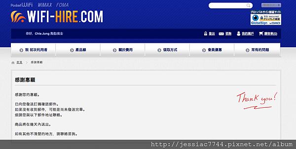 螢幕快照 2014-01-22 上午12.06.16