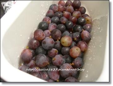 洗過葡萄.jpg