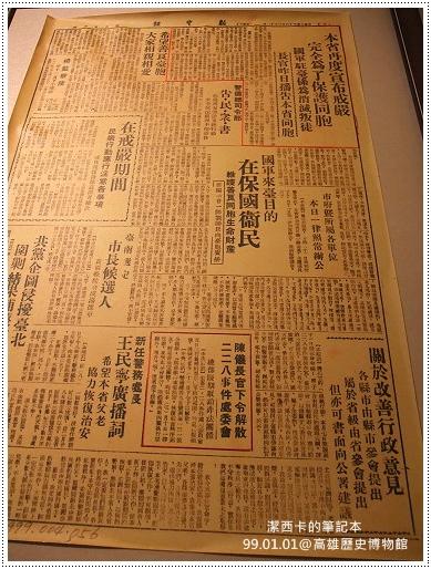 報紙.jpg