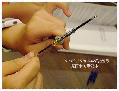 DSCF0742.jpg