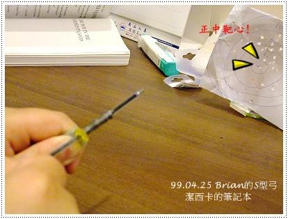 DSCF0748.jpg