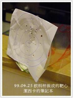 DSCF0740.jpg