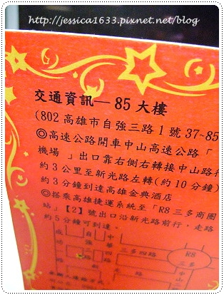DSCF0919.jpg