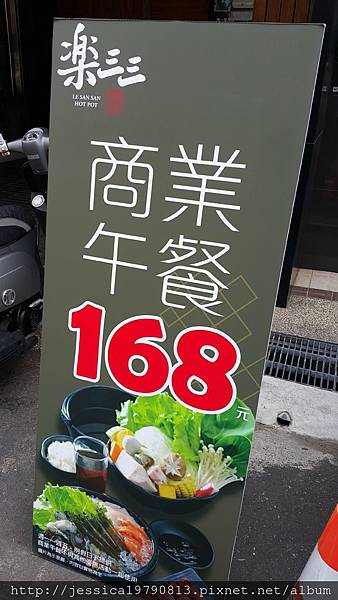 20160731_141527