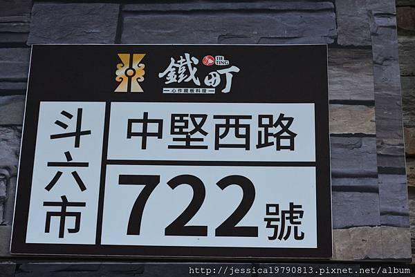 DSC_7280