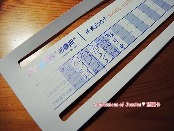 DSCN2159.JPG