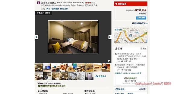 HOTLE COM 法華1.jpg