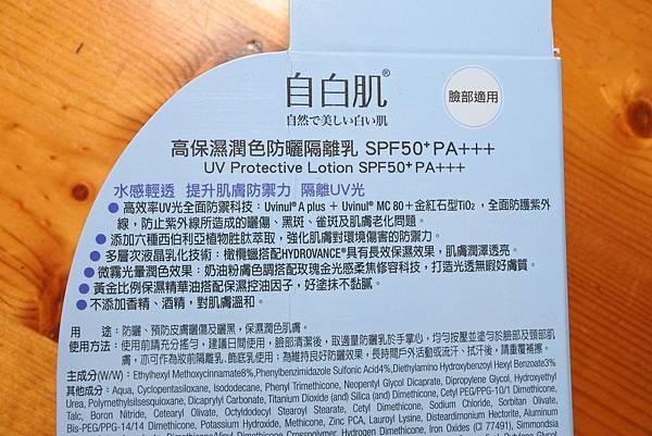 DSC_2755.JPG