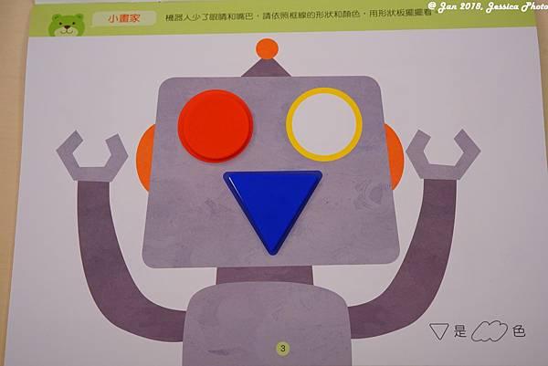 20180113_開箱-小康軒 020.jpg