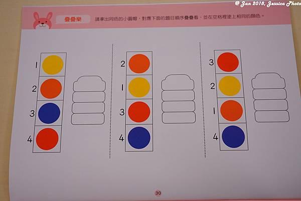 20180113_開箱-小康軒 132.jpg