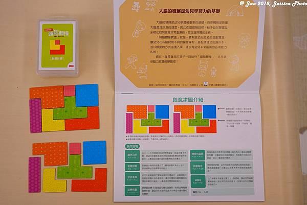 20180113_開箱-小康軒 179.jpg