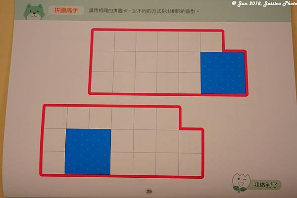 20180113_開箱-小康軒 213.jpg