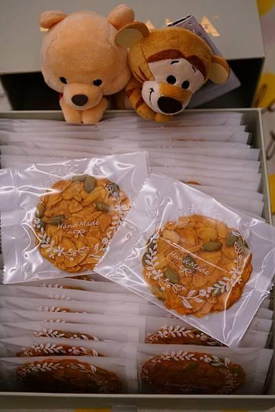 20190307_bake-檸檬瑪德蓮-焦糖夏威夷豆塔 029-a.JPG