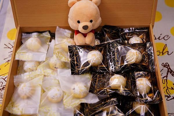 20190307_bake-檸檬瑪德蓮-焦糖夏威夷豆塔 039-a.JPG
