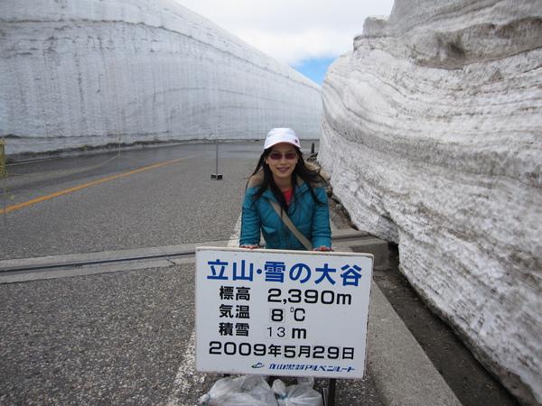 20090529_立山-黑部湖 291.jpg