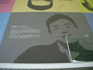 20100814-11.jpg