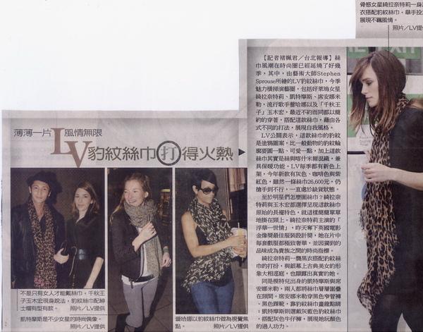 121-1.20090210聯合報.jpg