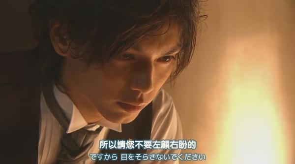 130-5.執事結尾-3.jpg