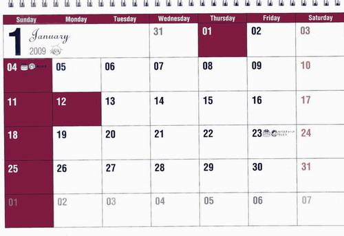 118-3.NODAME一月月曆.jpg