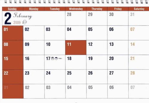 118-5.NODAME二月月曆.jpg