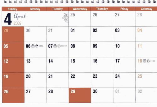 118-9.NODAME四月月曆.jpg