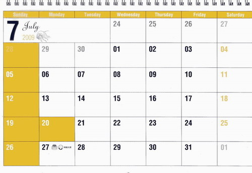 118-15.NODAME七月月曆.jpg
