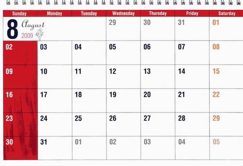 118-17.NODAME八月月曆.jpg