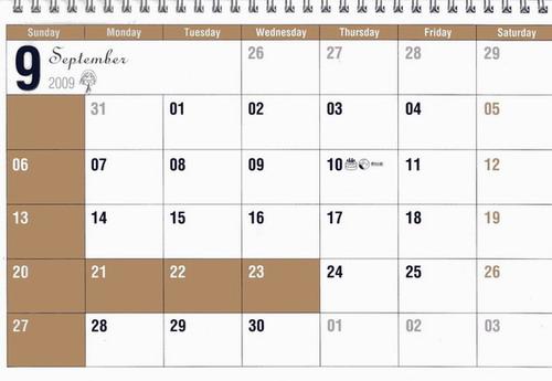 118-19.NODAME九月月曆.jpg