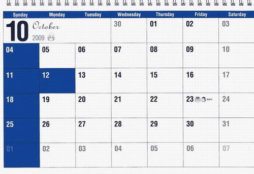 118-21.NODAME十月月曆.jpg