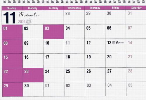 118-23.NODAME十一月月曆.jpg