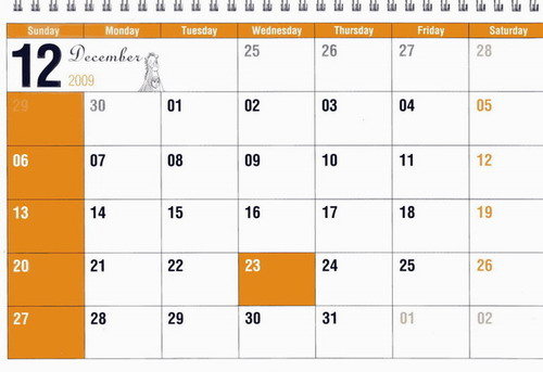 118-25.NODAME十二月月曆.jpg
