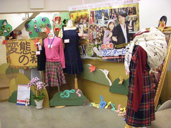 201-1.夢幻逸品展-1.jpg