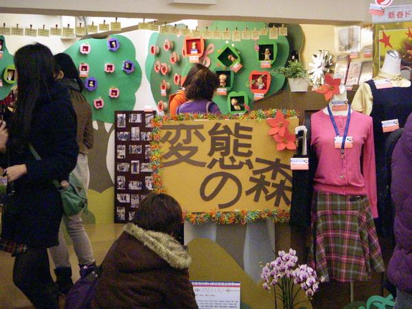 201-4.夢幻逸品展-4.jpg