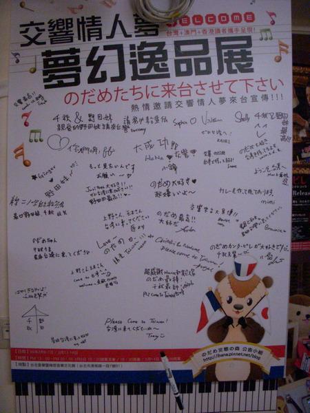 201-8.夢幻逸品展-8.jpg