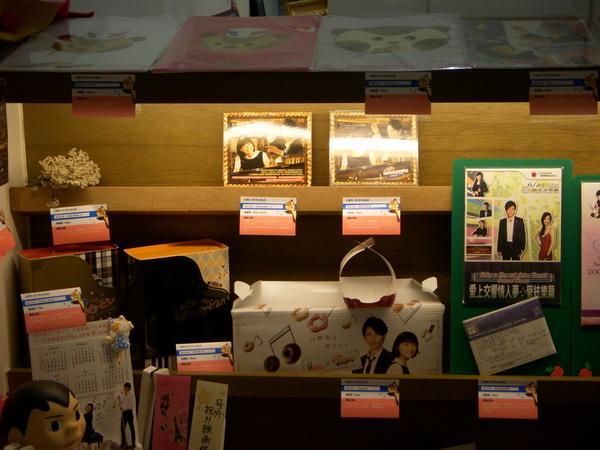 201-18.夢幻逸品展-18.jpg