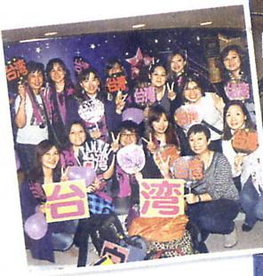 990329水果日報好青年-3.jpg
