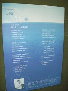 20100814-31.jpg