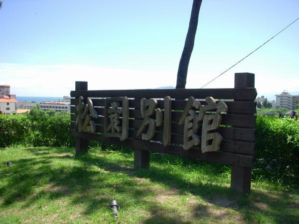 20100814-21.jpg