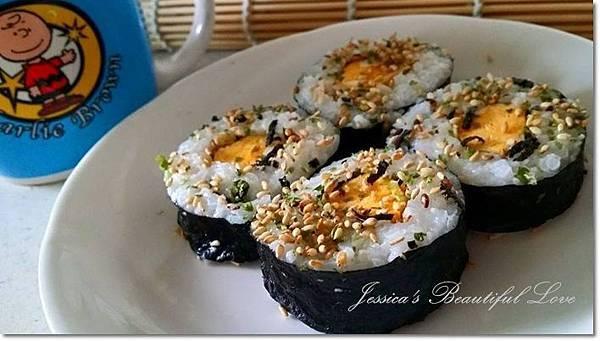 味島香鬆蛋壽司