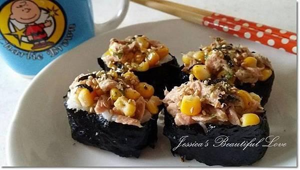 鮪魚玉米握壽司
