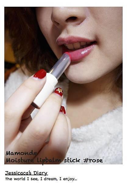 mamonde lip