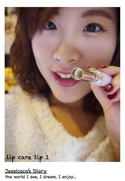 lip care1