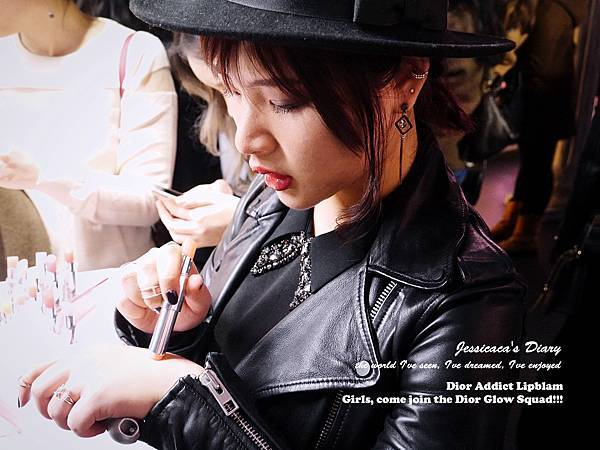 Dior潤唇膏5