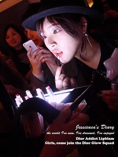 Dior潤唇膏8