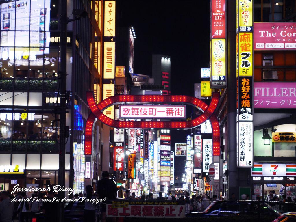 Tokyo Haul