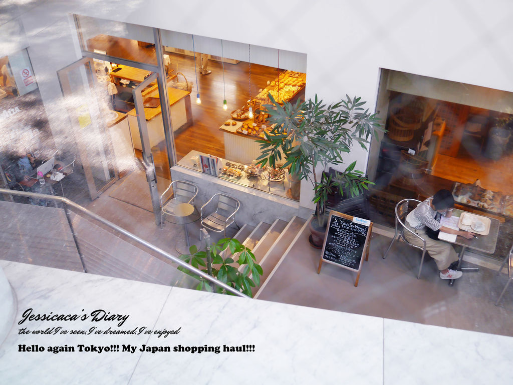Tokyo Haul11