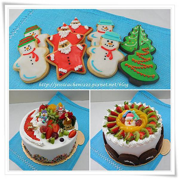 2011聖誕節蛋糕