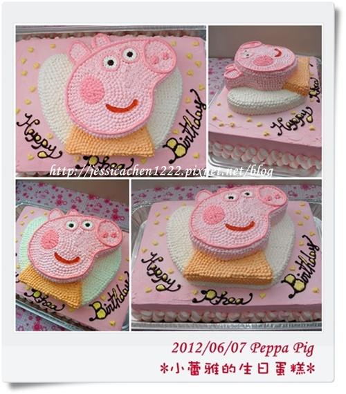 peppa pig 1 pixnet