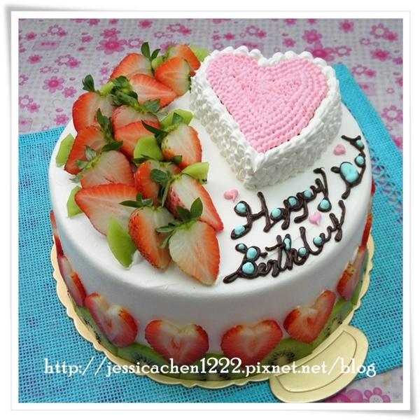 2D 小甜心蛋糕