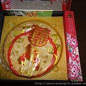 (流年) 第一盒喜餅